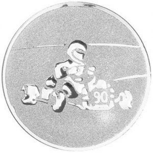 25mm Silver Metal Go Kart Centre